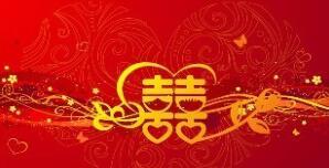 同学结婚祝福语短信大全